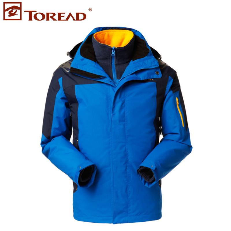 探路者秋冬男士三合一套绒冲锋衣 两件套 TAWB91613