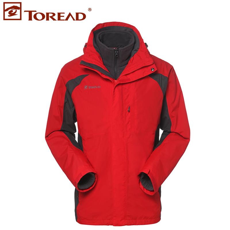 2014探路者秋冬新款男式三合一防风套绒冲锋衣TAWC91201