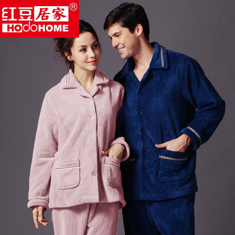 红豆居家服秋冬情侣睡衣时尚男女士加厚珊瑚绒睡衣家居服休闲套装