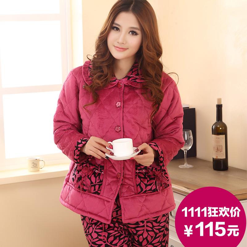 卡丽纯 秋冬睡衣 女 加厚夹棉珊瑚绒套装 休闲家居服两件套