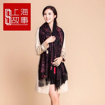 上海故事专柜正品秋冬上新时尚(新时尚)围巾羊绒粗纺披肩华彩A包邮