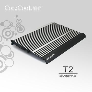 酷睿T笔记本电脑散热器底座支架铝折叠强力高端包邮