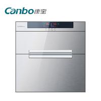 【品牌团】Canbo/康宝 ZTP108E-11ER消毒柜嵌入式消毒碗柜家用